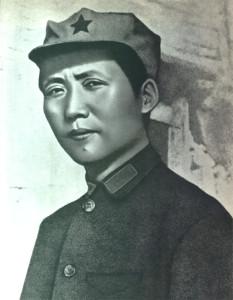 1936-shensi