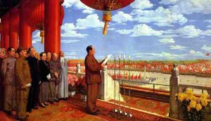 Mao-speech-Founding-of-New-China