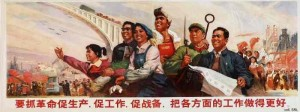 great-leap-forward-poster-china-small