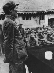 mao 1938