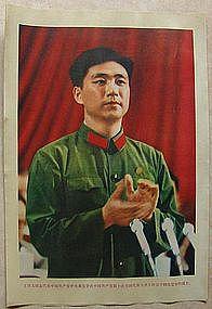 ওয়াঙ হুঙ-ওয়েন