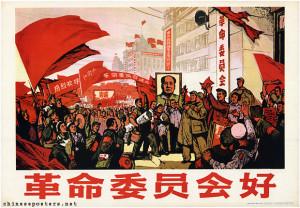 revolutionarycommittee