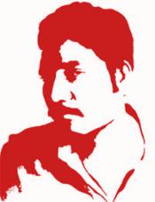 Comrade Siraj Sikder