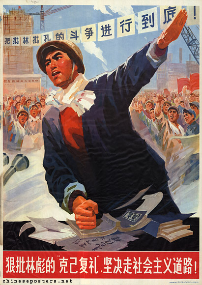 criticize lin poster 1